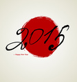 New year calligraphy vector