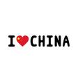I love china3 vector