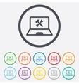 Laptop repair sign icon notebook service symbol vector