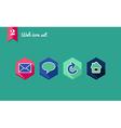 Web apps geometric flat icons set vector