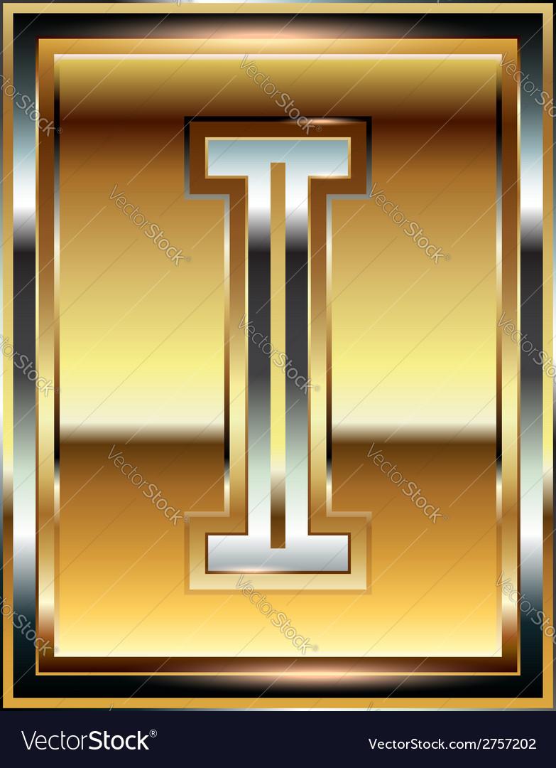 Ingot font letter i vector