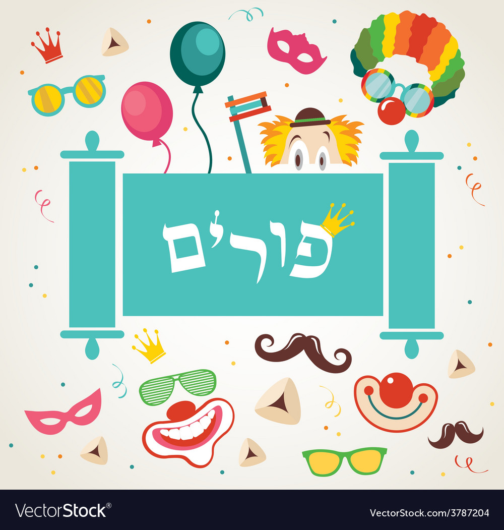Design for jewish holiday purim with masks and vector | Price: 1 Credit (USD $1)