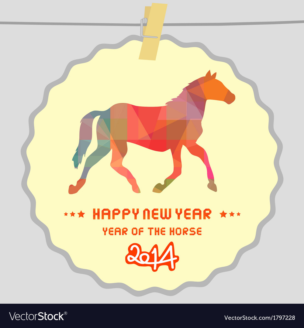 Happy new year 2014 card42 vector | Price: 1 Credit (USD $1)