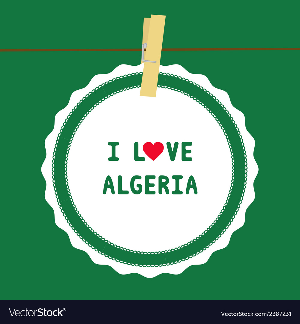I love algeria4 vector | Price: 1 Credit (USD $1)