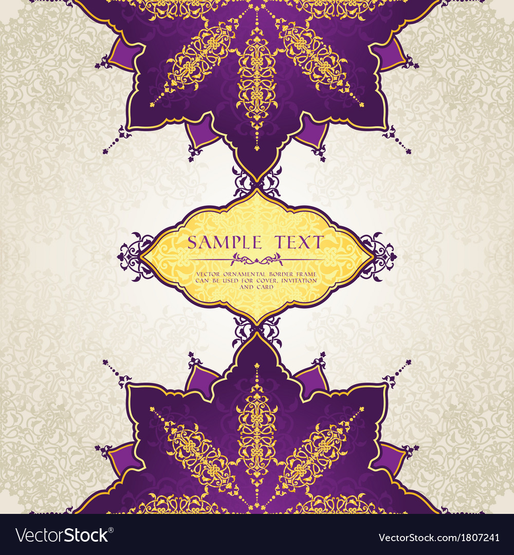 Template for invitation card in arabic or muslim vector | Price: 1 Credit (USD $1)