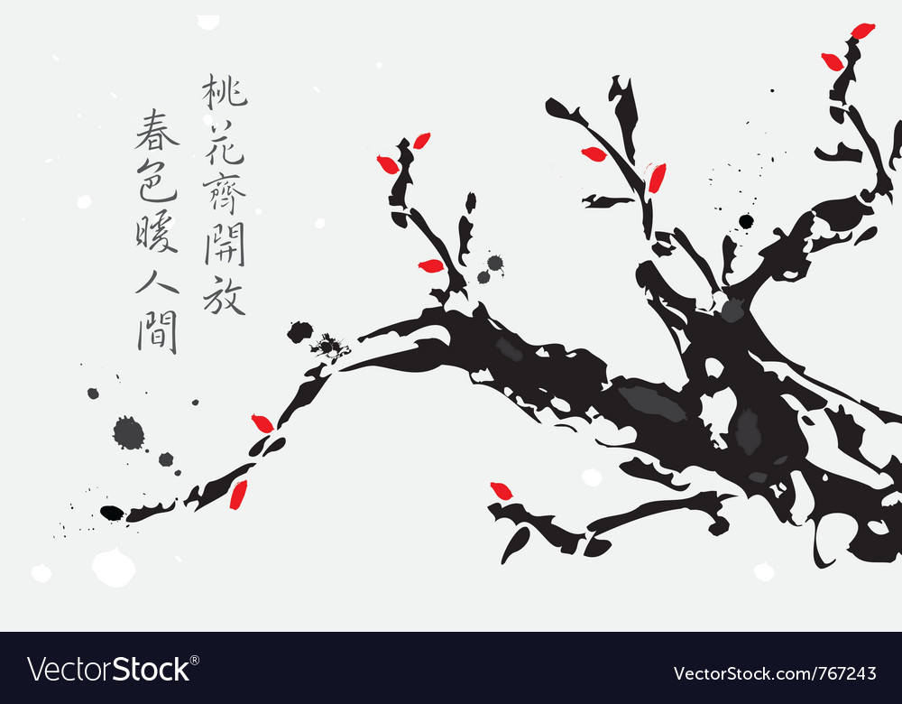 Chinese cherry painting vector | Price: 1 Credit (USD $1)