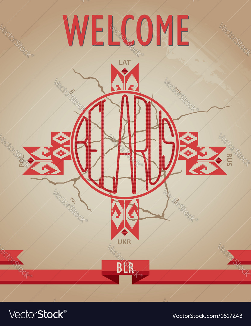 Historical grunge poster welcome to belarus vector | Price: 1 Credit (USD $1)