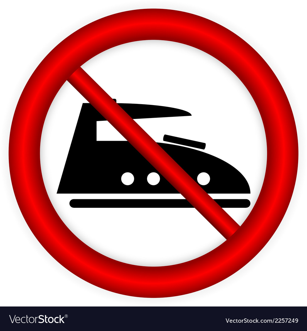 No steam iron icon vector | Price: 1 Credit (USD $1)