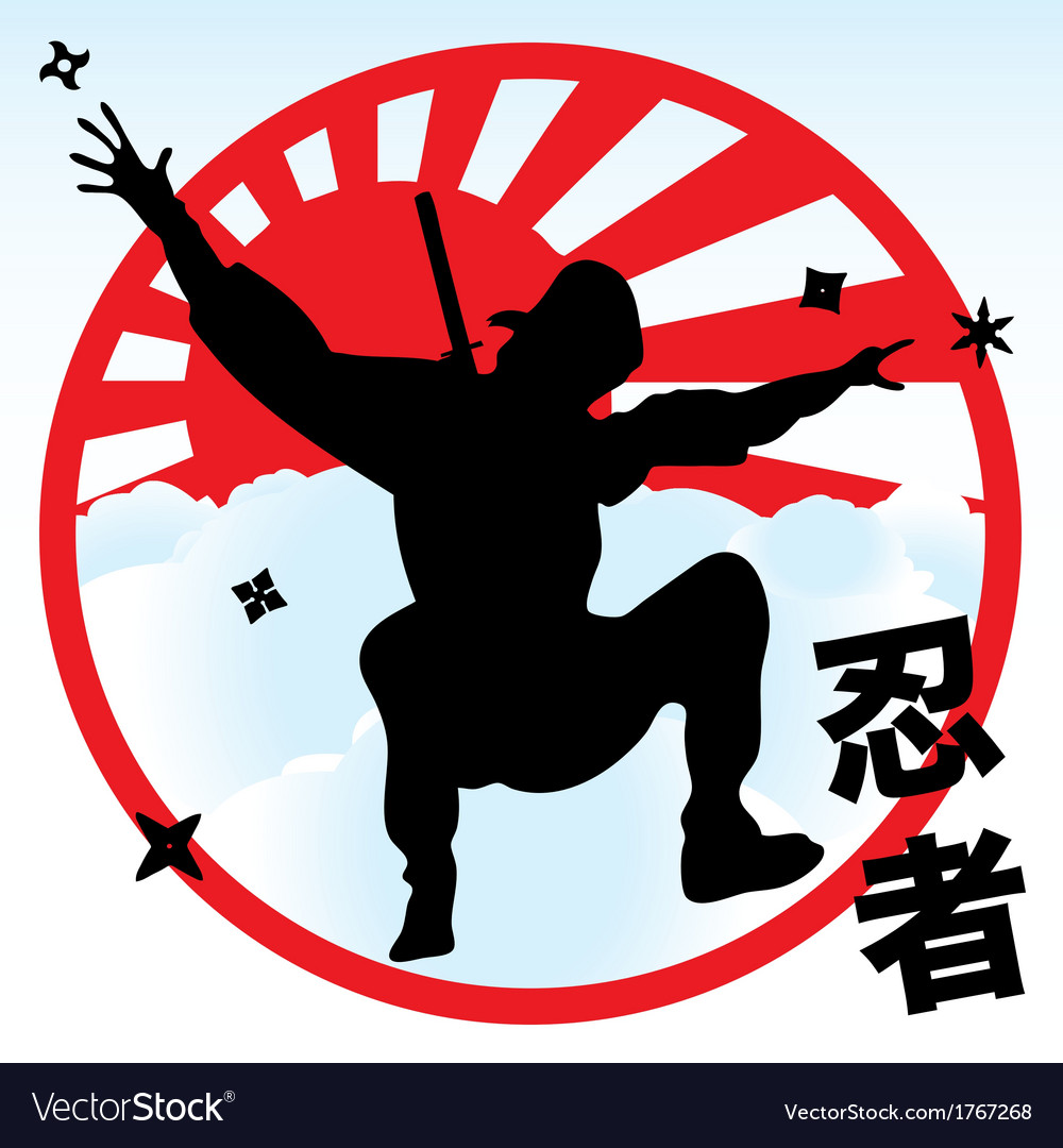 Ninja vector   Price: 1 Credit (USD $1)