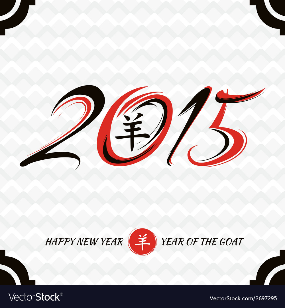 Chinese new year card vector | Price: 1 Credit (USD $1)