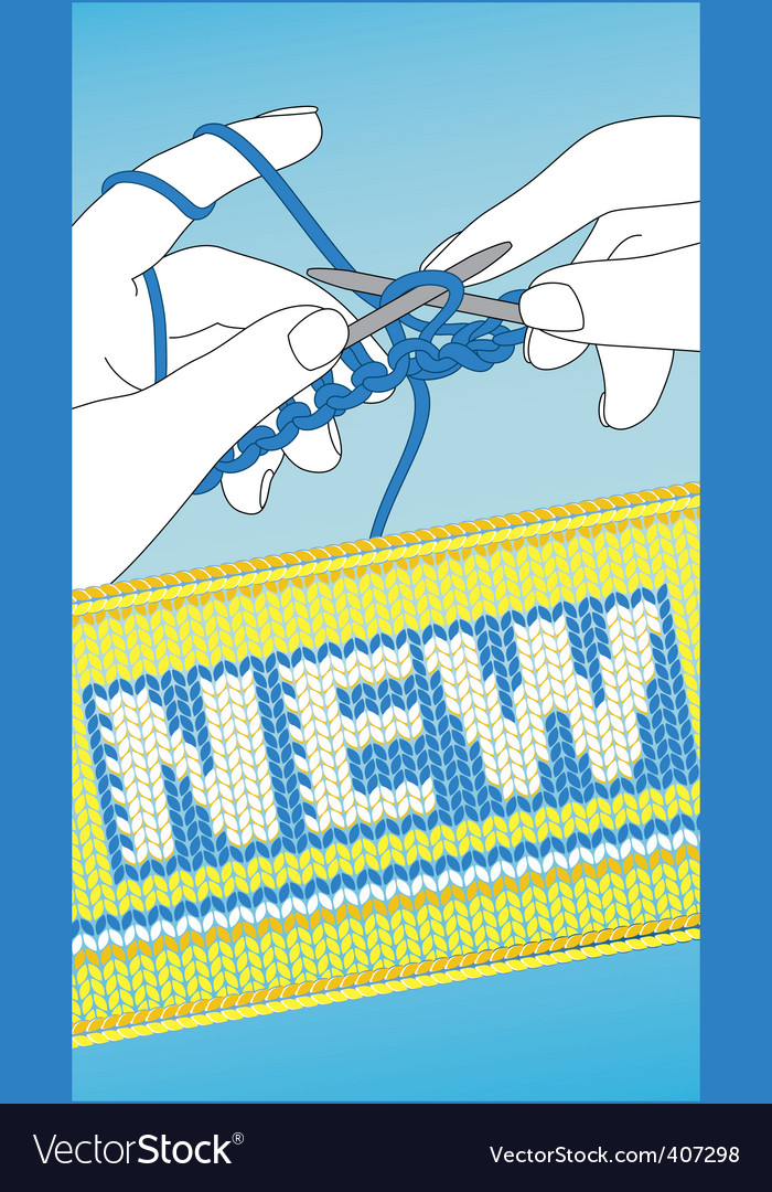 Knit new vector | Price: 1 Credit (USD $1)