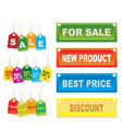 Cardboard sales tags vector