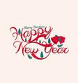 New years vector