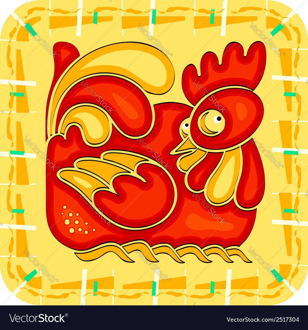 Chinese horoscope year of the rooster vector | Price: 1 Credit (USD $1)