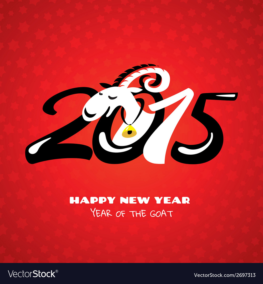 Chinese new year card vector   Price: 1 Credit (USD $1)