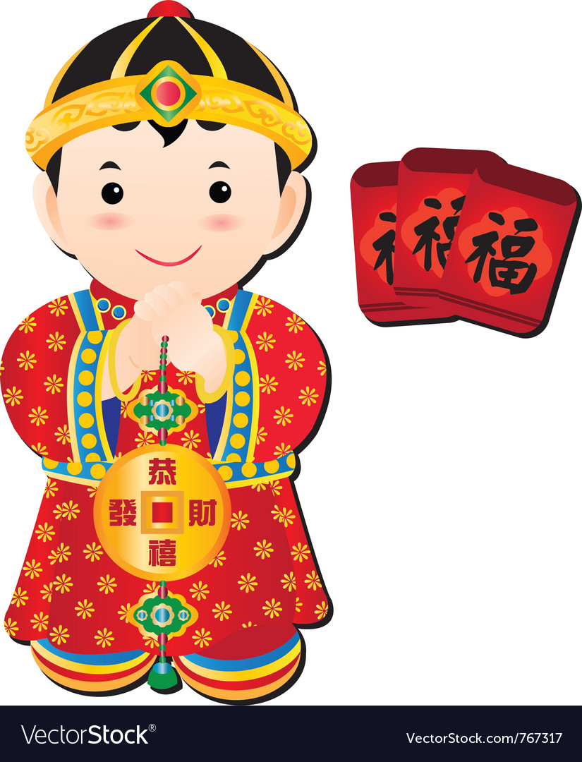 Chinese cartoons vector | Price: 1 Credit (USD $1)