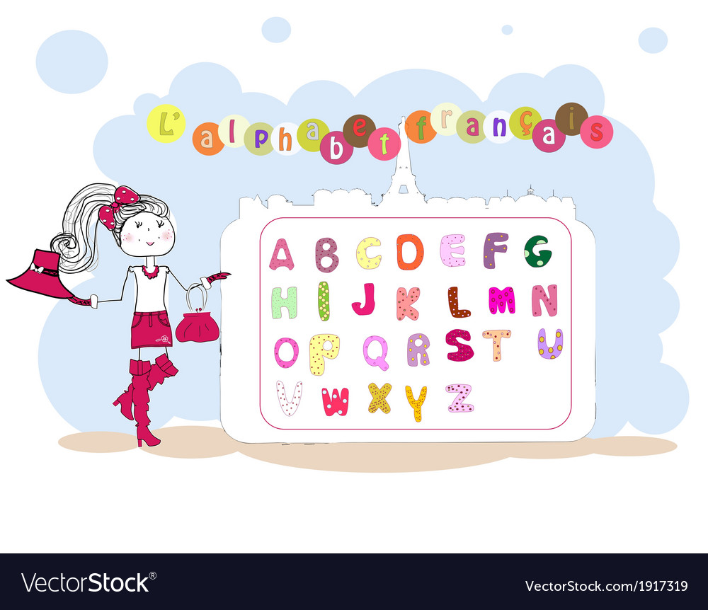 French alphabet  alphabet franais vector | Price: 1 Credit (USD $1)