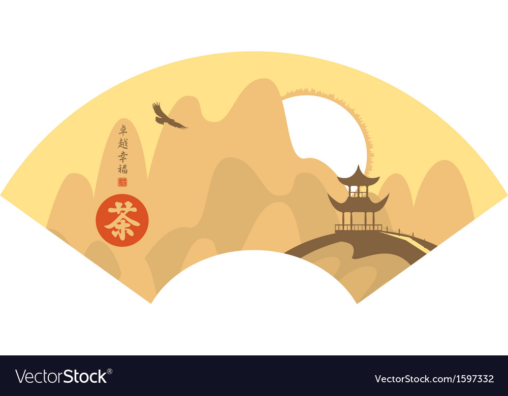 Mountain chinese vector | Price: 1 Credit (USD $1)