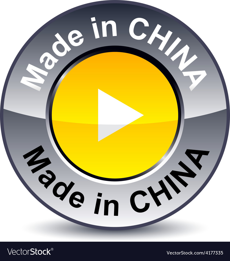 Made in china round button vector | Price: 1 Credit (USD $1)
