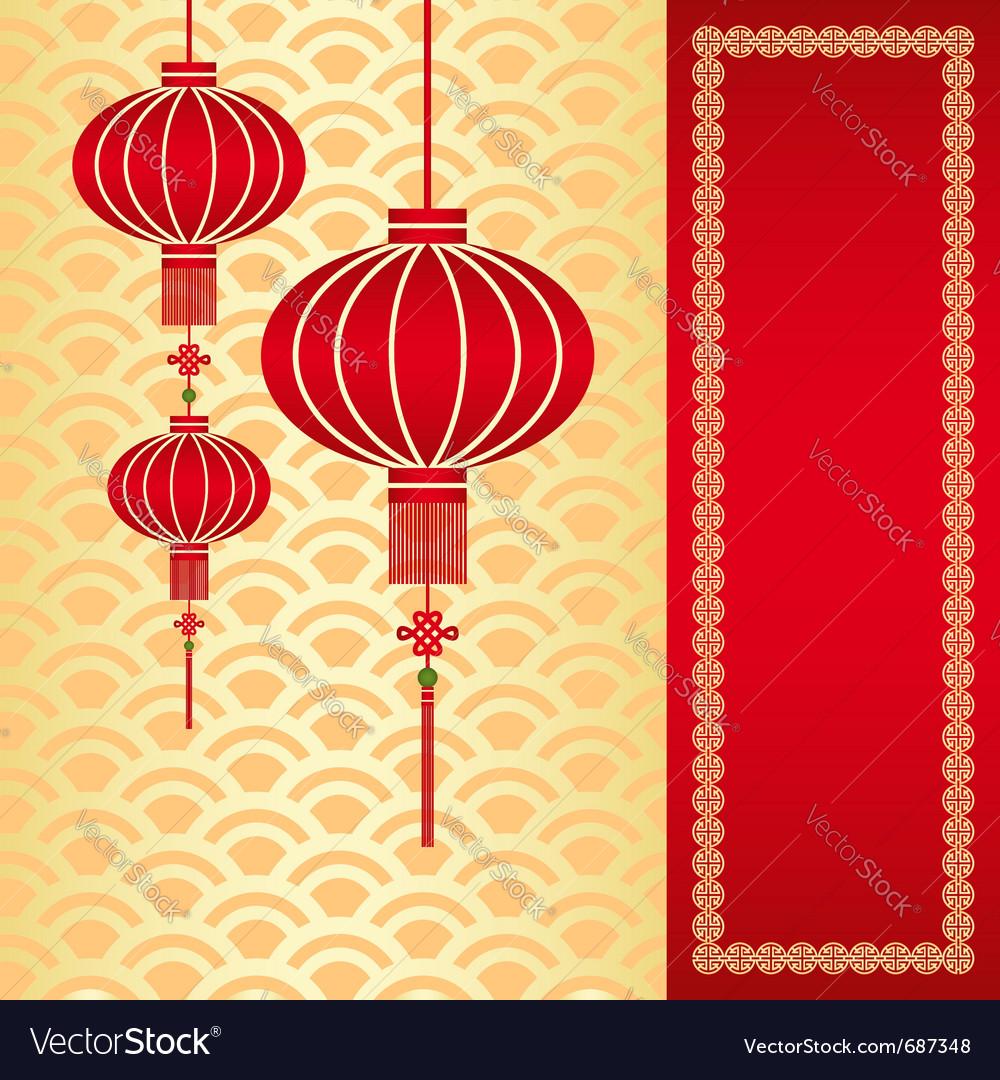 Chinese lantern vector | Price: 1 Credit (USD $1)
