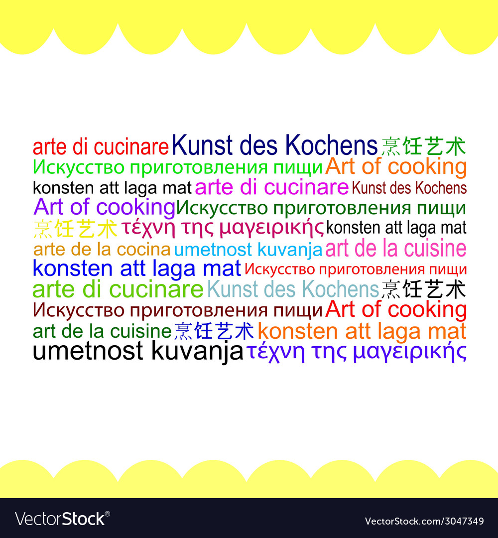 Art of cooking in various language vector | Price: 1 Credit (USD $1)