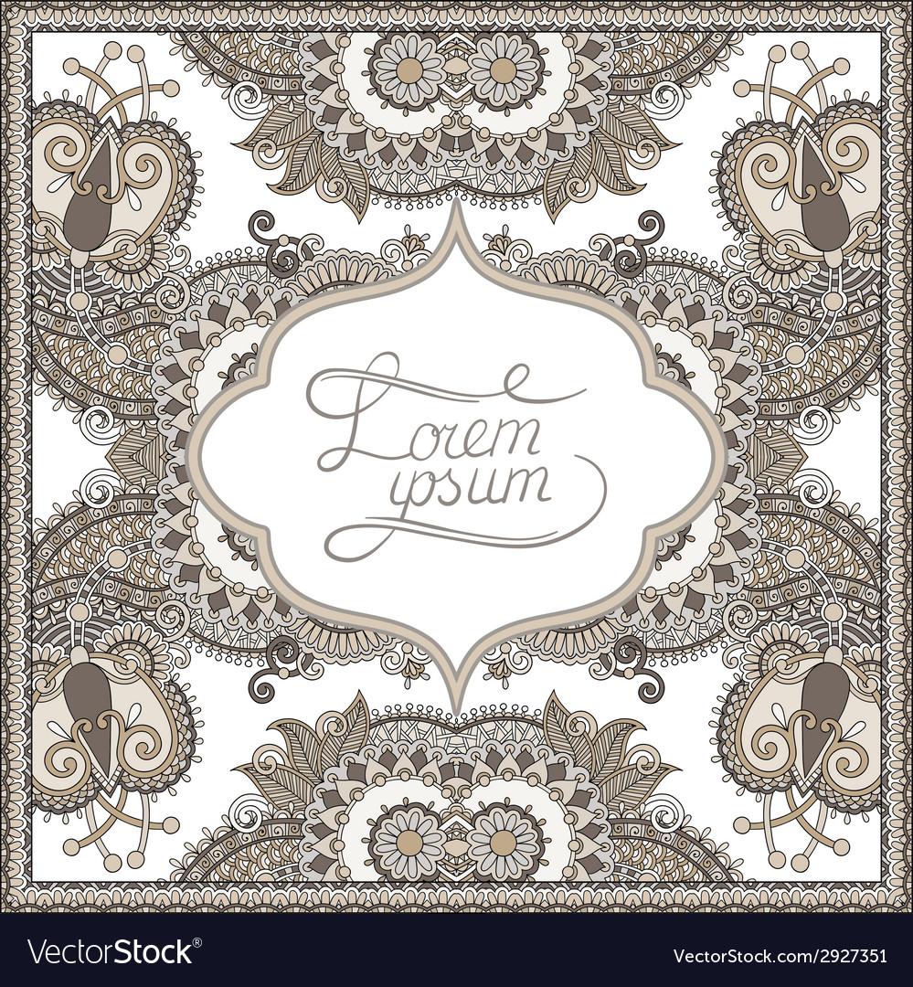 Decorative pattern of ukrainian ethnic carpet vector | Price: 1 Credit (USD $1)
