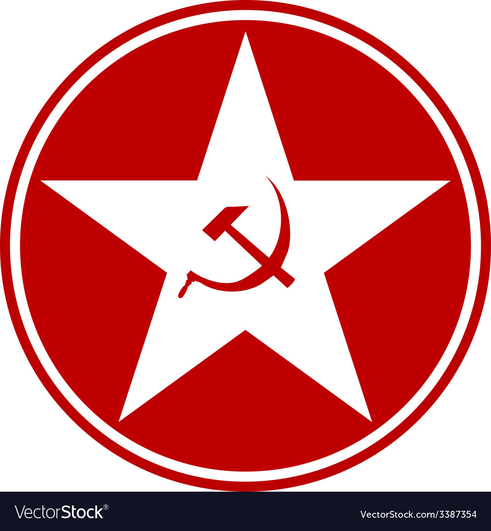 Communism star button vector | Price: 1 Credit (USD $1)