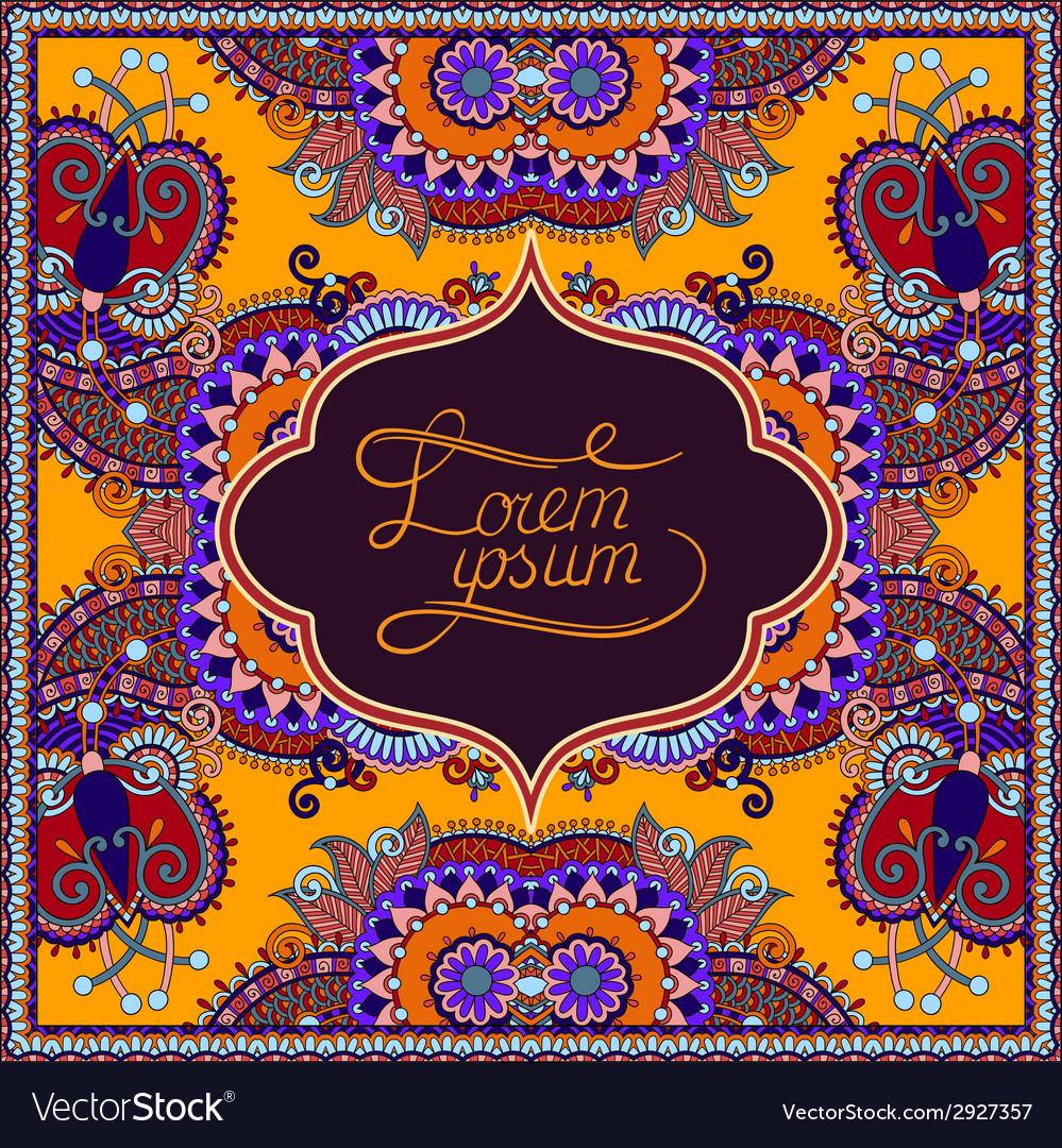 Decorative pattern of ukrainian ethnic carpet vector   Price: 1 Credit (USD $1)