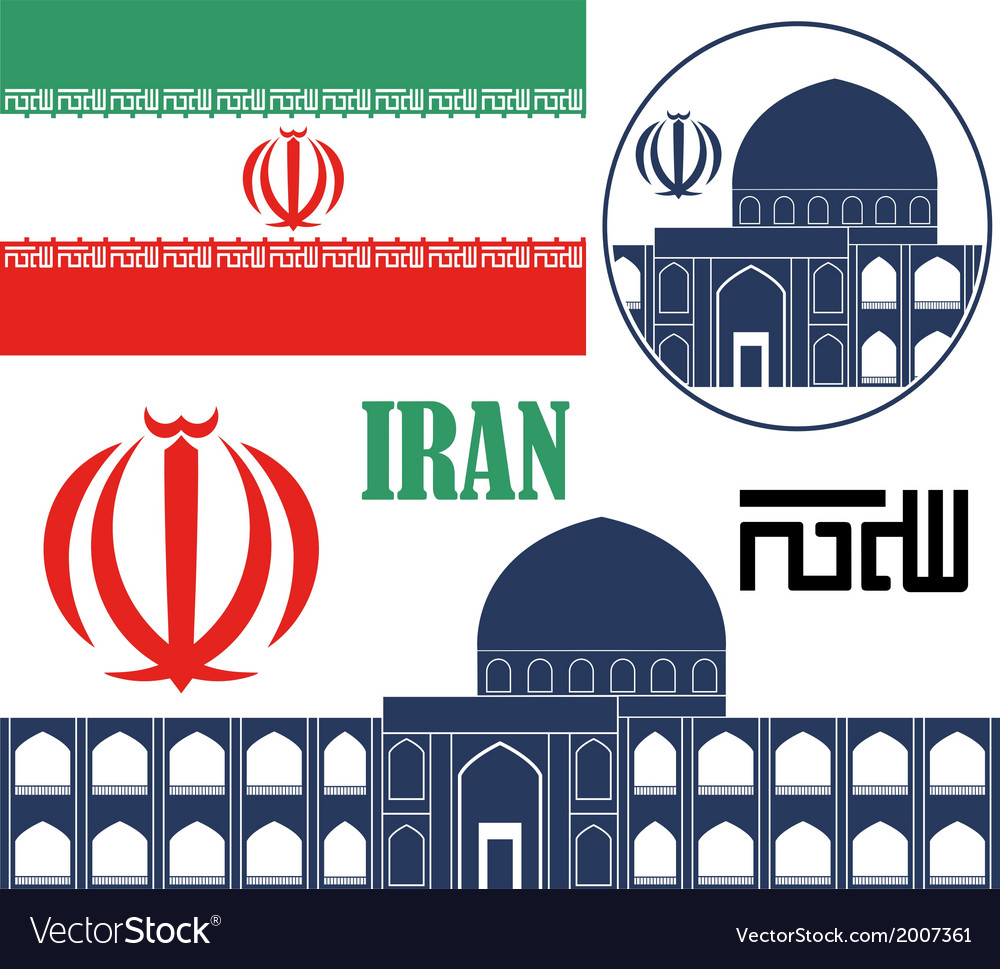 Iran vector   Price: 1 Credit (USD $1)