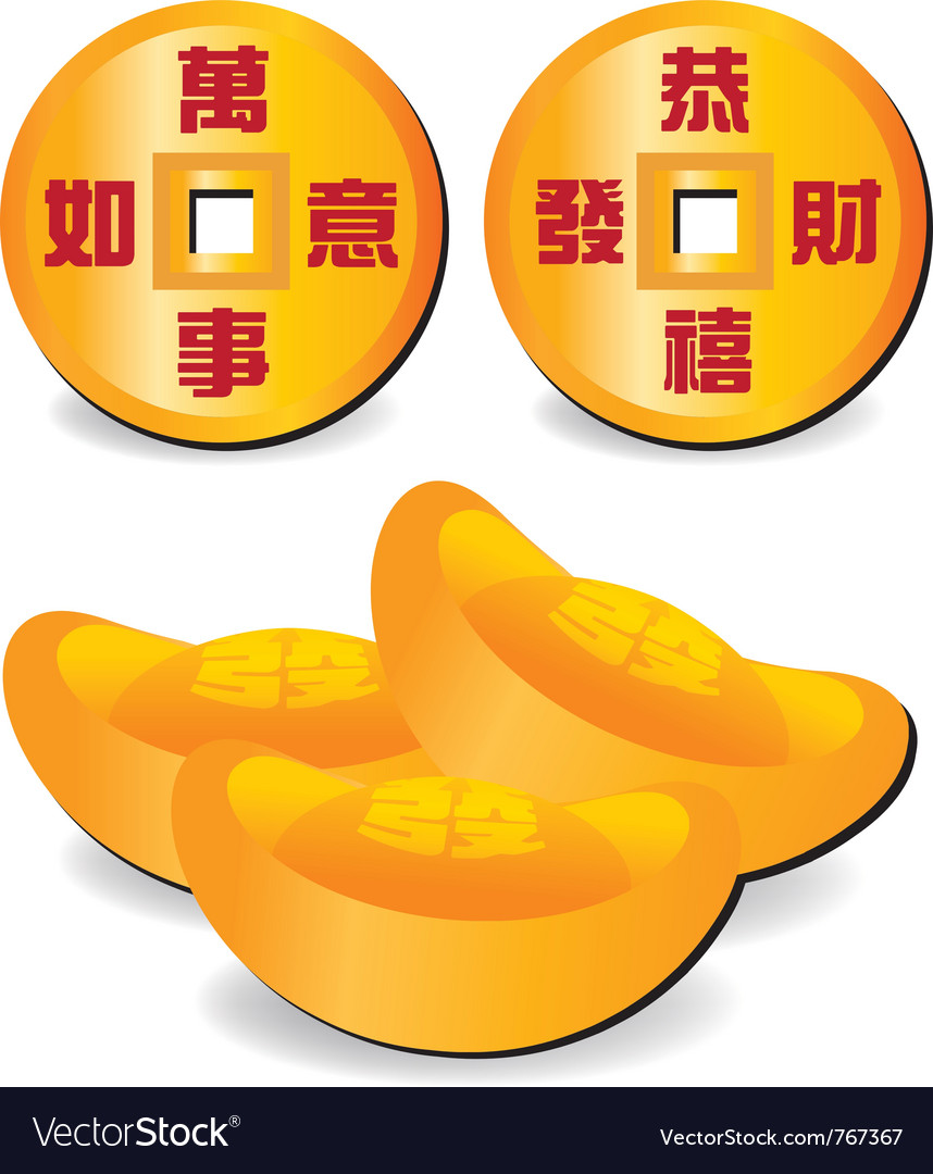 Chinese fortune coins vector | Price: 1 Credit (USD $1)