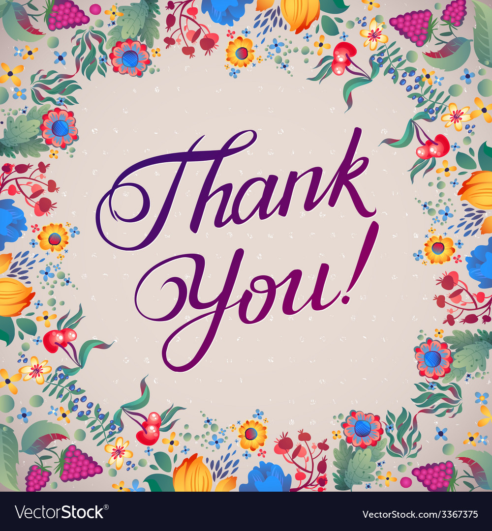 Thank you hand lettering - handmade calligraphy vector | Price: 1 Credit (USD $1)