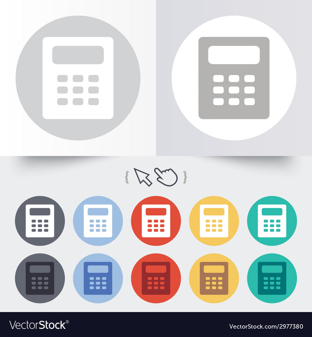 Calculator sign icon bookkeeping symbol vector | Price: 1 Credit (USD $1)