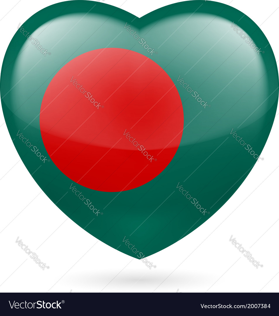 Heart icon of bangladesh vector | Price: 1 Credit (USD $1)