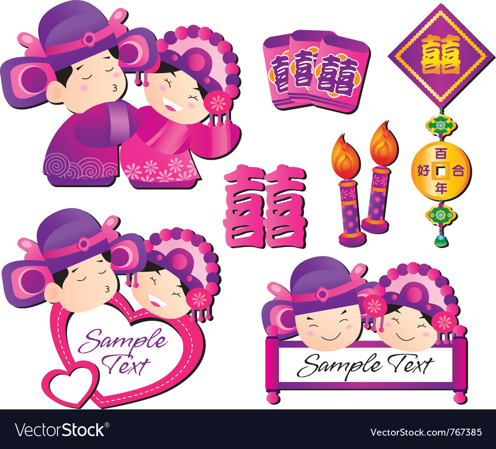 Chinese wedding cartoons vector | Price: 1 Credit (USD $1)