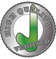 Silver quality seal vector