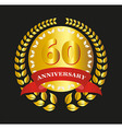 Years anniversary ribbons and banner designs vector