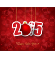 2015 new year background vector