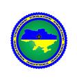 Symbol of ukraine vector