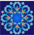 Ottoman motifs design series with twenty three vector