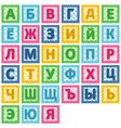 Baby blocks russian alphabet vector