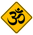 Om yellow sign vector
