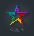 Colorful 3d star logo with arrows star-shaped vector