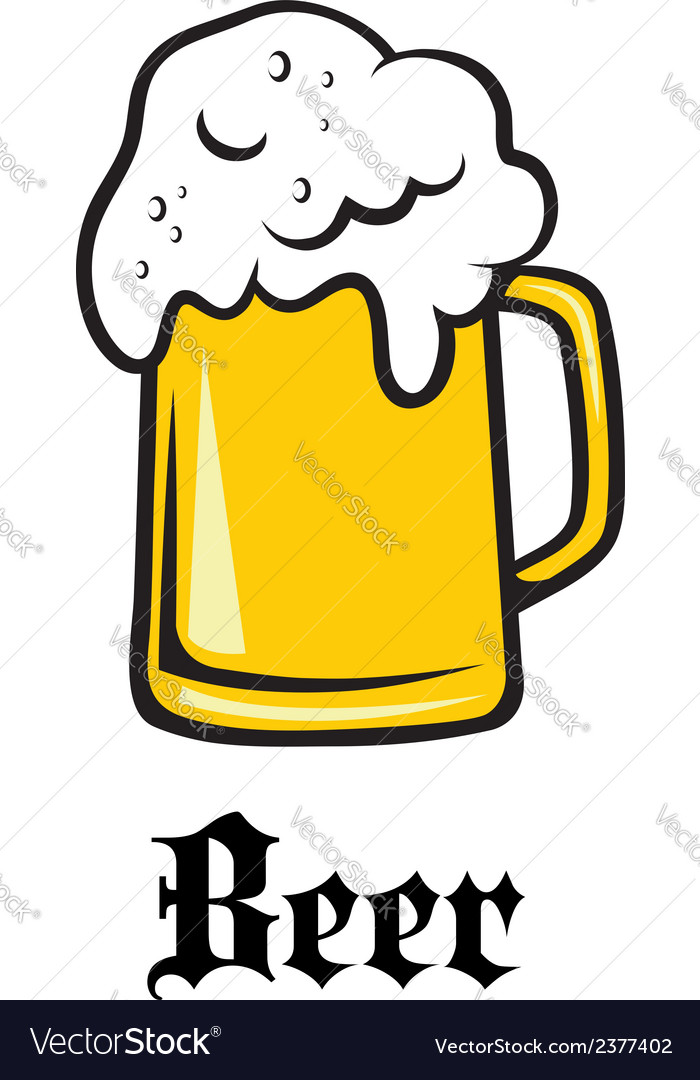 Beer tankard emblem vector | Price: 1 Credit (USD $1)