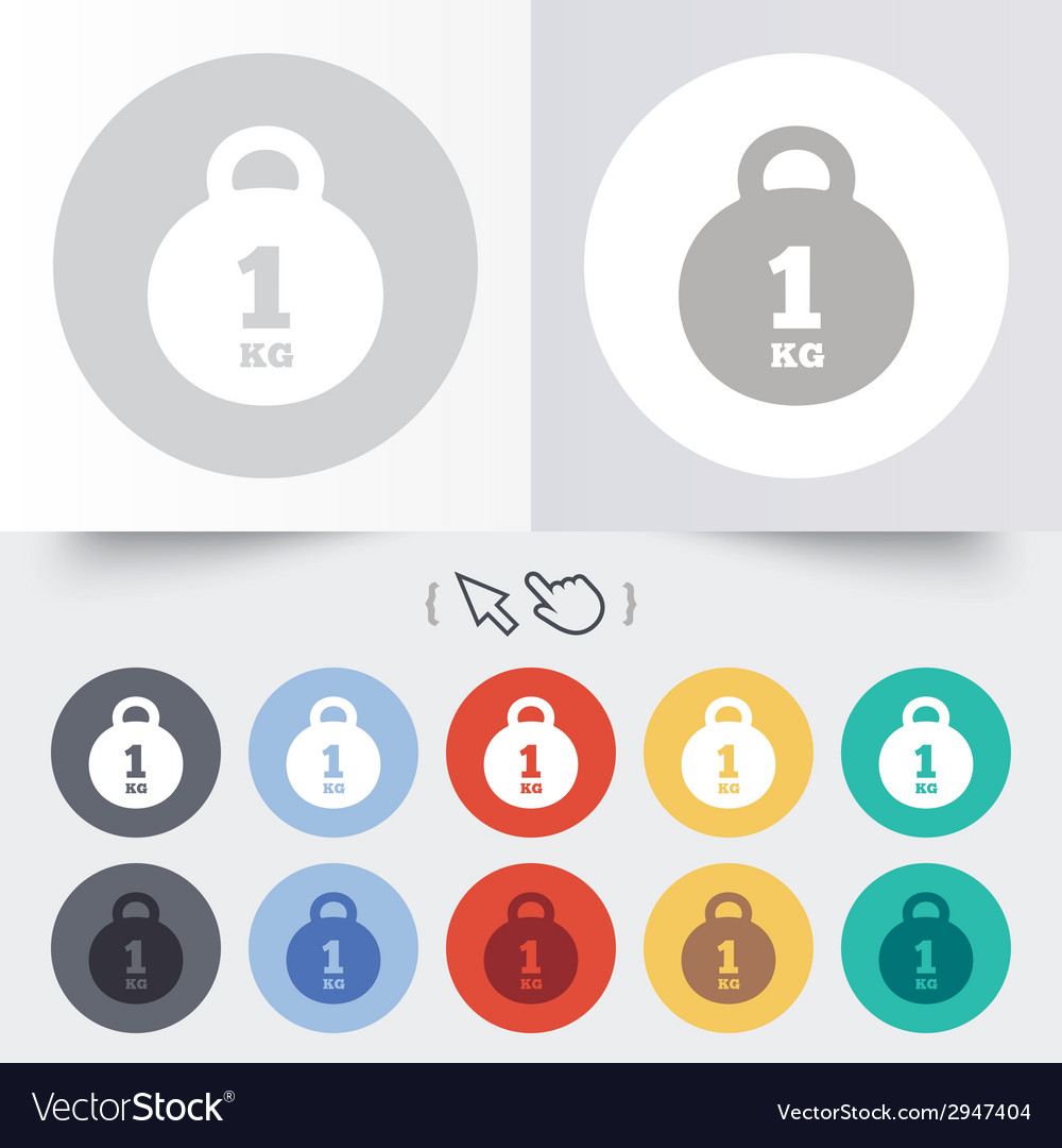 Weight sign icon 1 kilogram kg mail weight vector   Price: 1 Credit (USD $1)