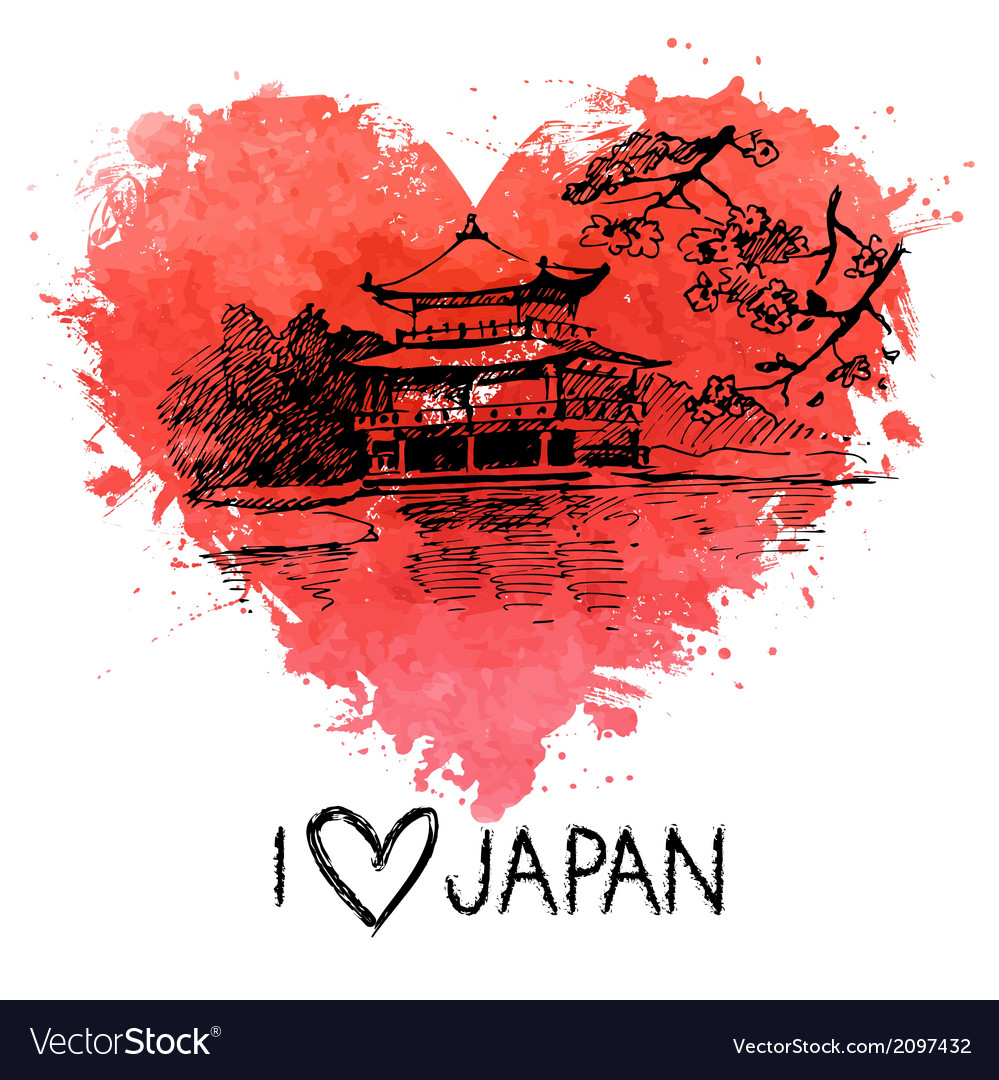 Hand drawn sketch japanese vector | Price: 1 Credit (USD $1)