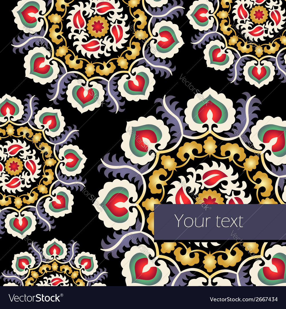 Pattern banner vector | Price: 1 Credit (USD $1)