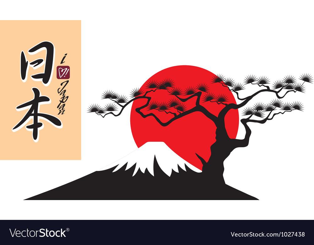 Fuji mountain vector | Price: 1 Credit (USD $1)