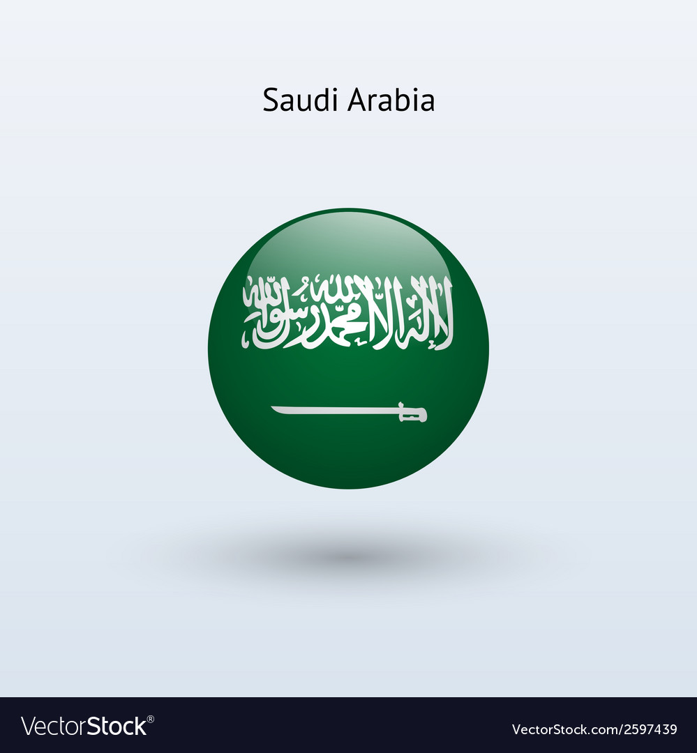 Saudi arabia round flag vector | Price: 1 Credit (USD $1)