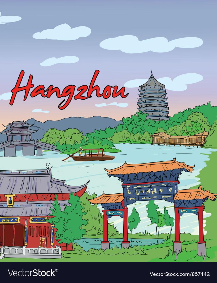 Hangzhou doodles vector | Price: 3 Credit (USD $3)