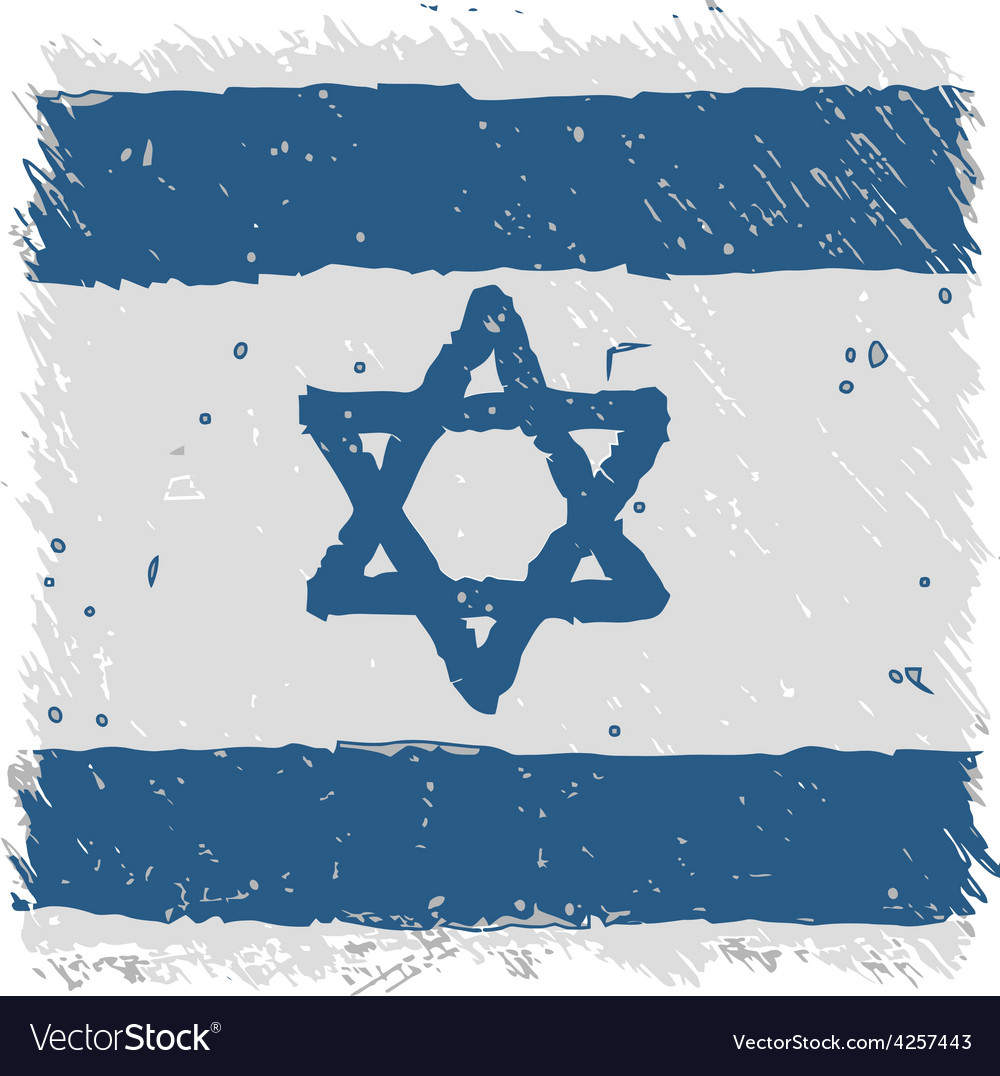 Flag of israel handmade square shape vector | Price: 1 Credit (USD $1)